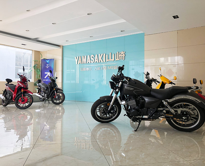 Welcome to ChangZhou Yamasaki Motorcycle Co.,Ltd.